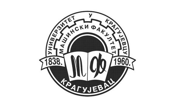 Faculity of mechanical engineering, Kragujevac