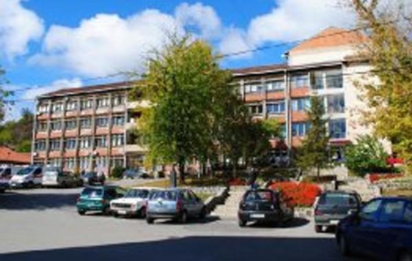Gradska bolnica, Kosovska Mitrovica